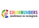 Colornumbers Промокоды